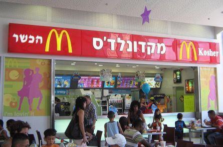800px-Kosher_McDonalds.JPG